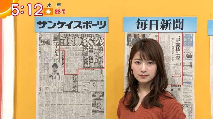 2021年03月16日安藤萌々の画像04枚目