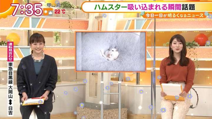 2021年03月16日安藤萌々の画像09枚目