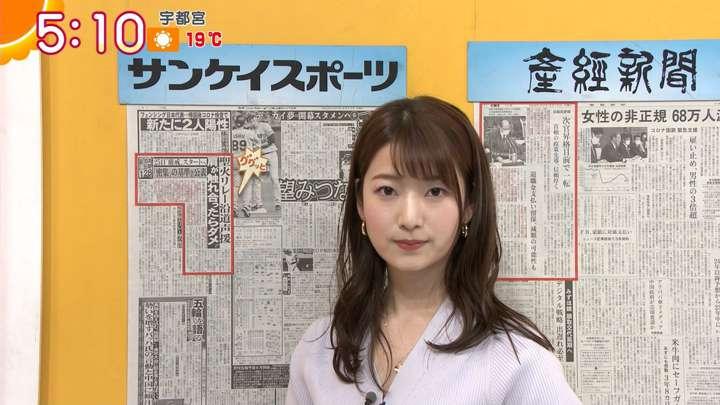 2021年03月17日安藤萌々の画像04枚目