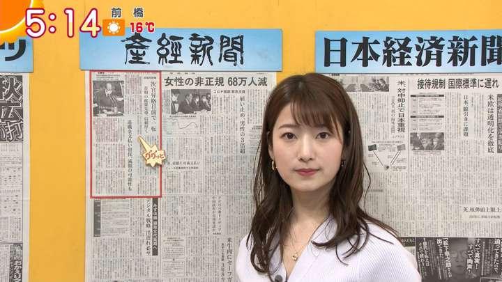 2021年03月17日安藤萌々の画像06枚目