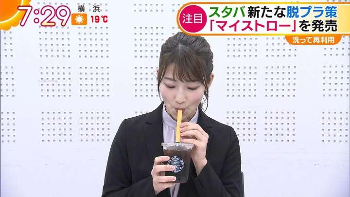 2021年03月17日安藤萌々の画像09枚目