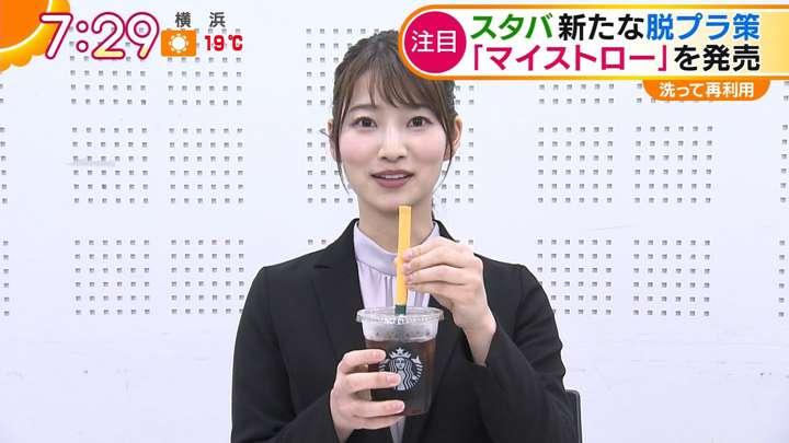 2021年03月17日安藤萌々の画像11枚目