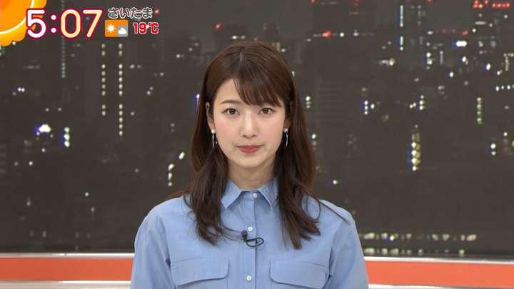 2021年03月18日安藤萌々の画像02枚目