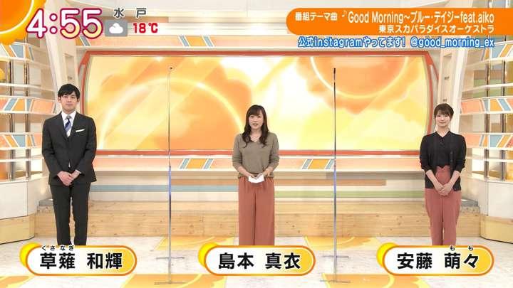 2021年03月25日安藤萌々の画像01枚目
