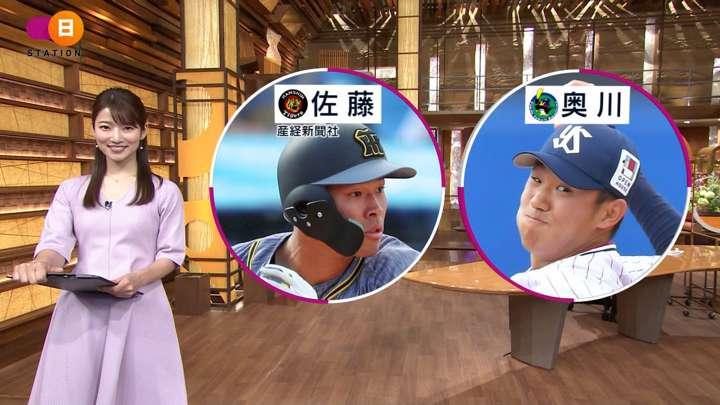 2021年03月28日安藤萌々の画像04枚目