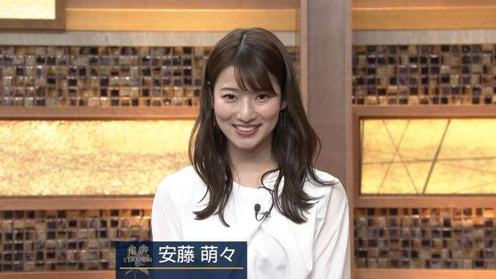 2021年03月29日安藤萌々の画像02枚目