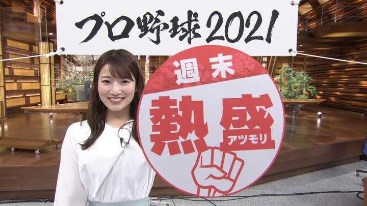 2021年03月29日安藤萌々の画像07枚目