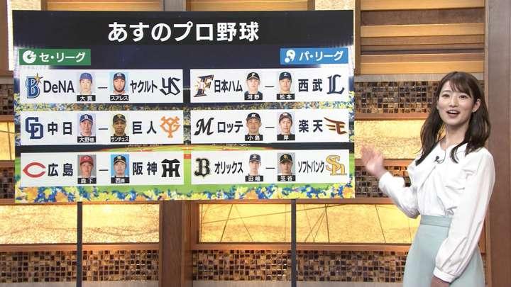 2021年03月29日安藤萌々の画像09枚目