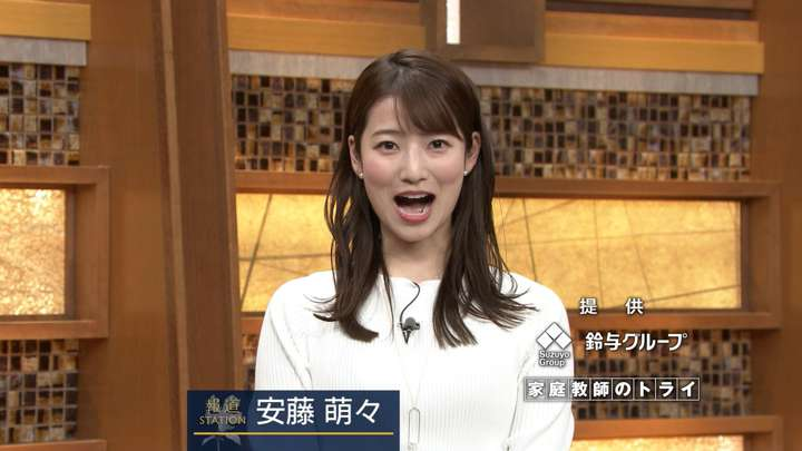 2021年03月30日安藤萌々の画像01枚目