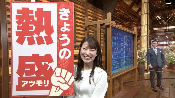 2021年03月30日安藤萌々の画像11枚目