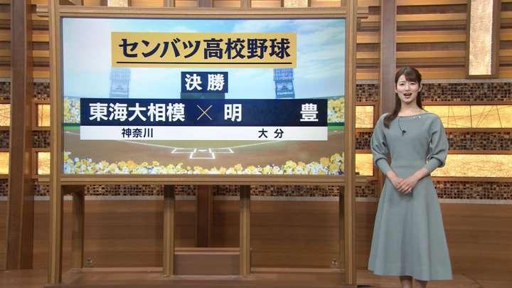 2021年04月01日安藤萌々の画像05枚目