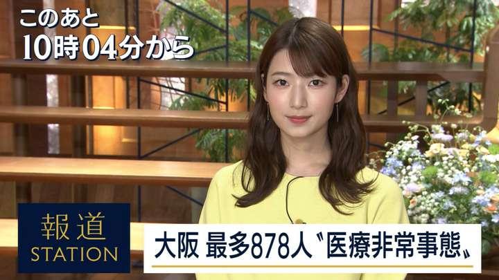 2021年04月07日安藤萌々の画像03枚目