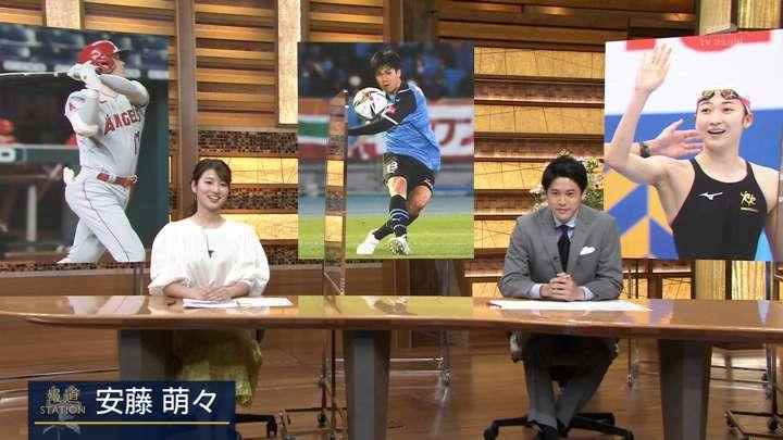 2021年04月14日安藤萌々の画像04枚目