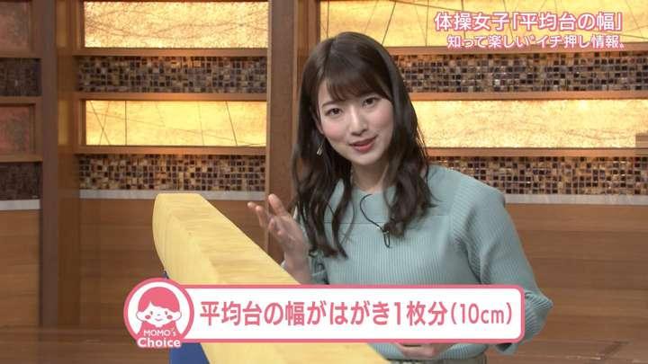2021年04月15日安藤萌々の画像11枚目