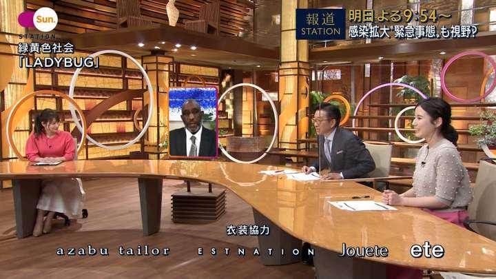 2021年04月18日安藤萌々の画像13枚目