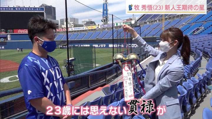 2021年04月22日安藤萌々の画像13枚目