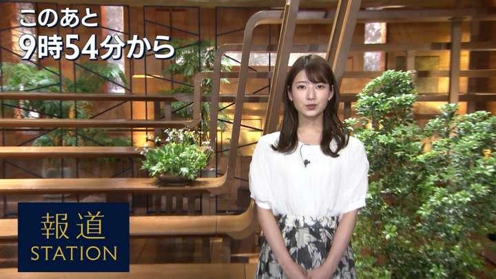 2021年04月27日安藤萌々の画像01枚目