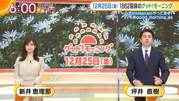 2020年12月25日新井恵理那の画像03枚目