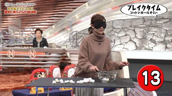 2020年12月26日新井恵理那の画像04枚目