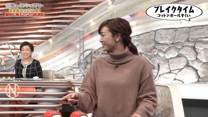 2020年12月26日新井恵理那の画像08枚目