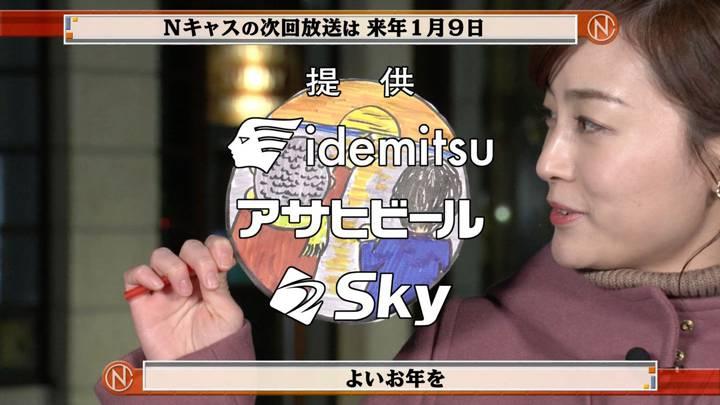 2020年12月26日新井恵理那の画像18枚目