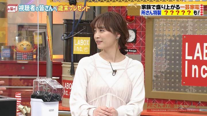 2020年12月27日新井恵理那の画像07枚目