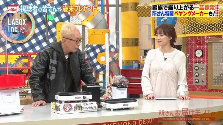 2020年12月27日新井恵理那の画像09枚目