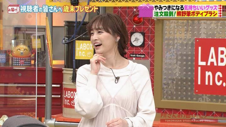 2020年12月27日新井恵理那の画像14枚目