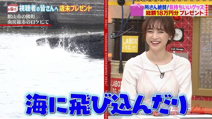 2020年12月27日新井恵理那の画像15枚目