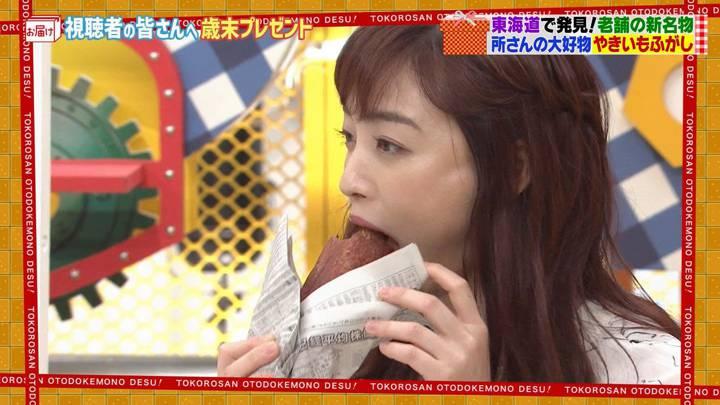 2020年12月27日新井恵理那の画像16枚目
