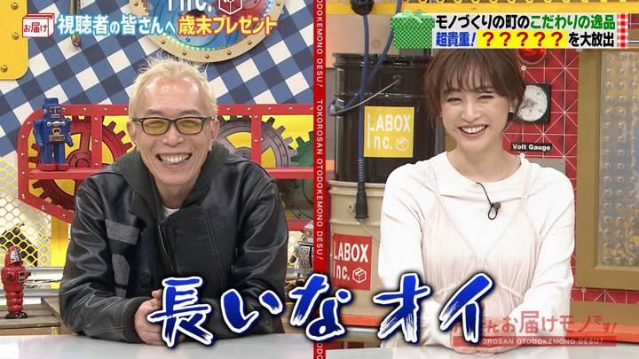 2020年12月27日新井恵理那の画像28枚目