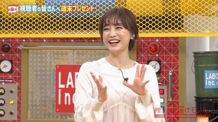 2020年12月27日新井恵理那の画像30枚目