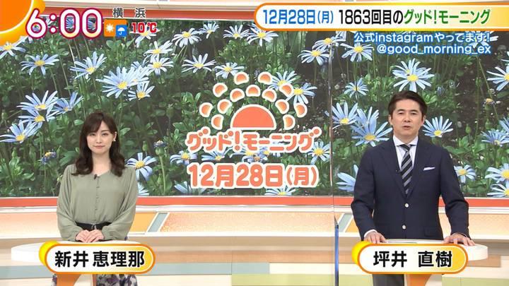 2020年12月28日新井恵理那の画像04枚目