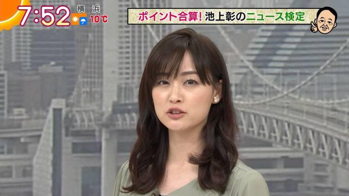 2020年12月28日新井恵理那の画像22枚目
