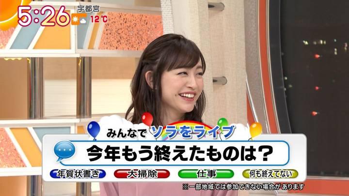 2020年12月29日新井恵理那の画像02枚目