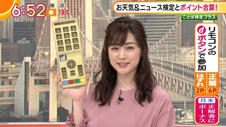 2020年12月29日新井恵理那の画像06枚目