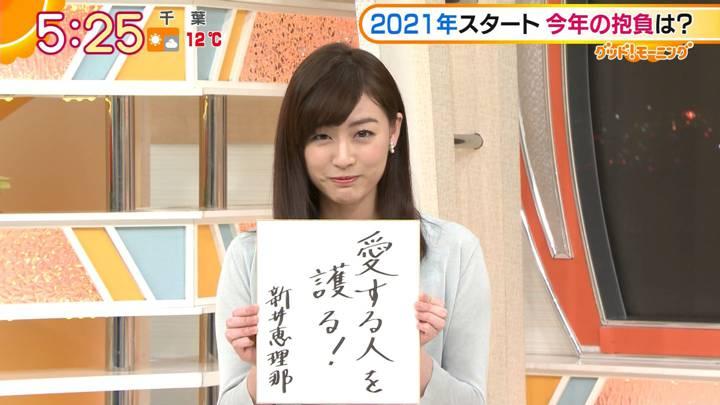 2021年01月04日新井恵理那の画像02枚目