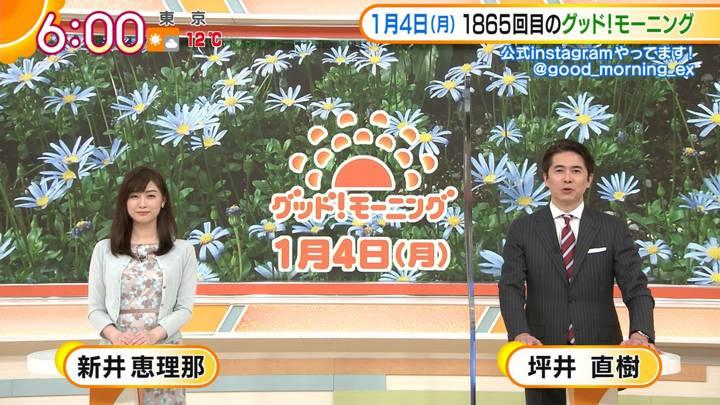 2021年01月04日新井恵理那の画像04枚目
