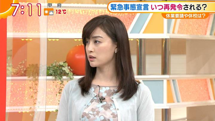 2021年01月04日新井恵理那の画像09枚目