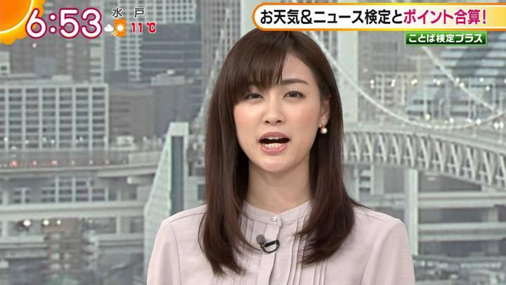 2021年01月05日新井恵理那の画像04枚目