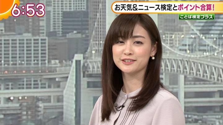 2021年01月05日新井恵理那の画像05枚目