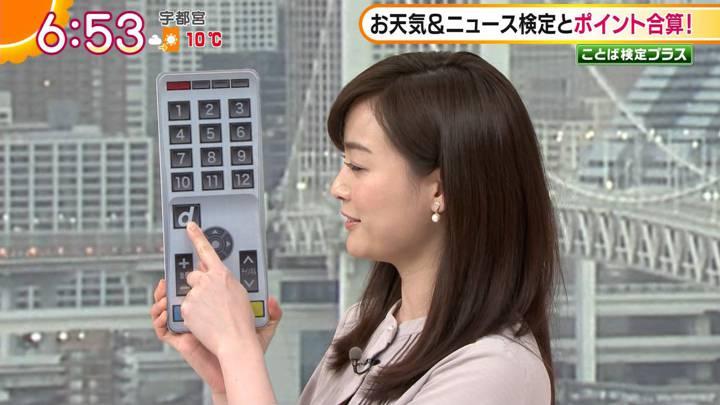 2021年01月05日新井恵理那の画像06枚目