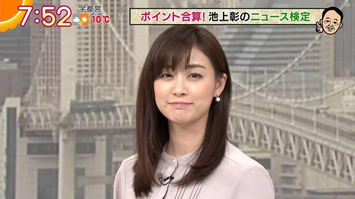 2021年01月05日新井恵理那の画像18枚目