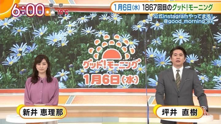 2021年01月06日新井恵理那の画像05枚目