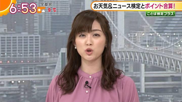 2021年01月06日新井恵理那の画像07枚目