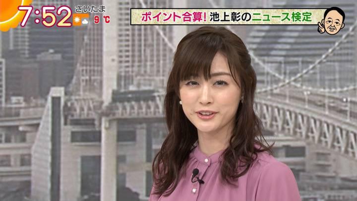 2021年01月06日新井恵理那の画像16枚目