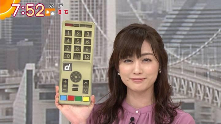 2021年01月06日新井恵理那の画像18枚目