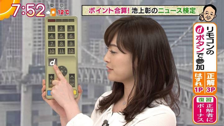 2021年01月07日新井恵理那の画像17枚目