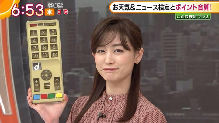 2021年01月08日新井恵理那の画像05枚目