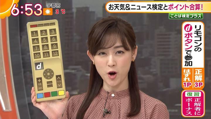 2021年01月08日新井恵理那の画像06枚目